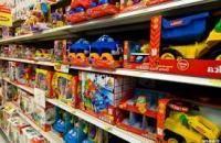 disfraces y juguetes sl. manises
